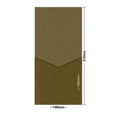 Gmund Colors 100x210 Pocket Style D 300gsm Army-88